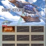 【グラブル】サイドストーリー実装きたー!過去のシナリオイベがいつでも遊べるように!まずは「降焔祭」を開催!